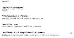 play20-300x155.jpg