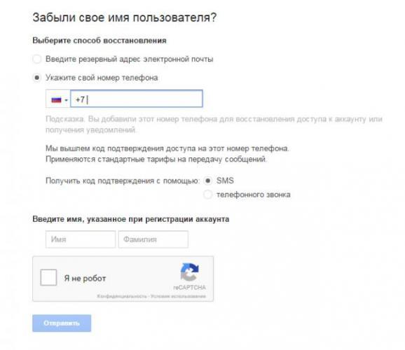 kak-uznat-password-ot-akkaunta-google2.png