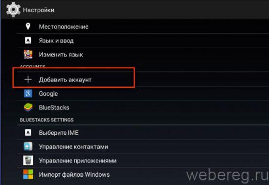 ak-google-play-2-550x379.jpg