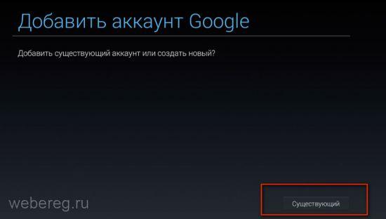 ak-google-play-4-550x312.jpg