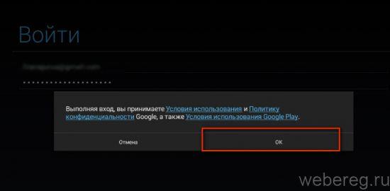 ak-google-play-6-550x270.jpg