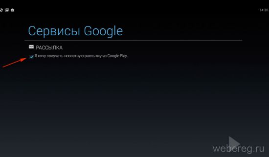 ak-google-play-7-550x321.jpg