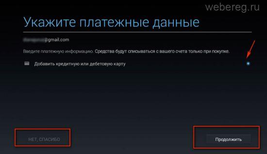 ak-google-play-8-550x317.jpg