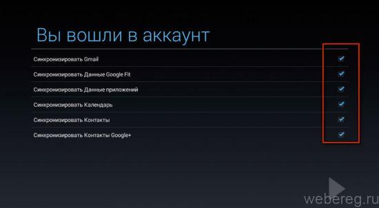ak-google-play-9-550x302.jpg