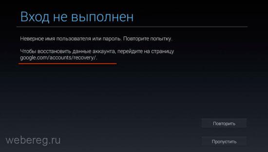 ak-google-play-12-550x313.jpg