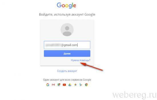 ak-google-play-14-550x349.jpg
