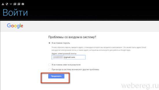 ak-google-play-15-550x312.jpg