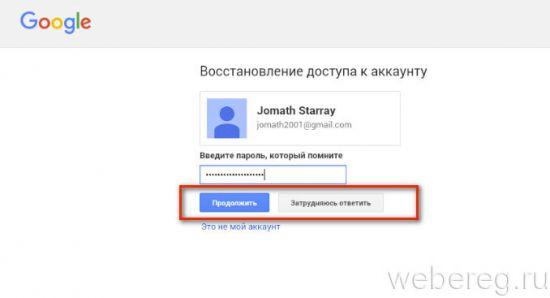 ak-google-play-16-550x298.jpg