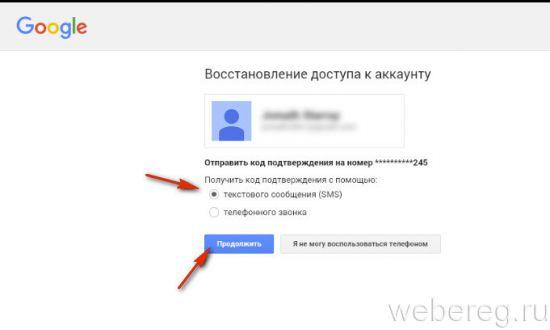 ak-google-play-17-550x330.jpg