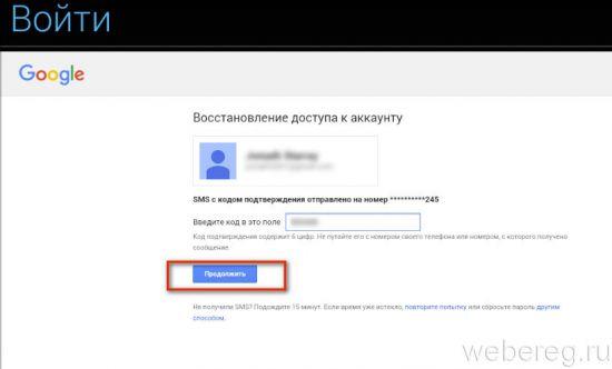 ak-google-play-18-550x332.jpg