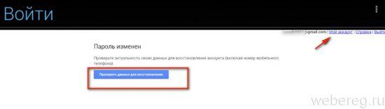 ak-google-play-20-550x157.jpg