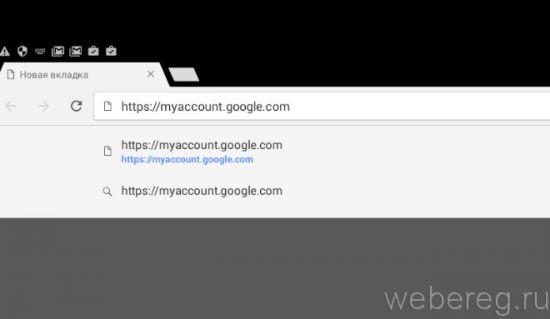 ak-google-play-22-550x319.jpg