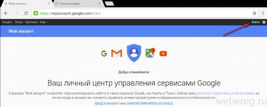 ak-google-play-23-550x221.jpg