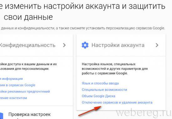 ak-google-play-28-550x381.jpg