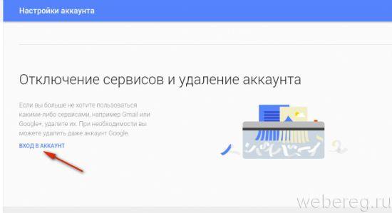 ak-google-play-29-550x299.jpg