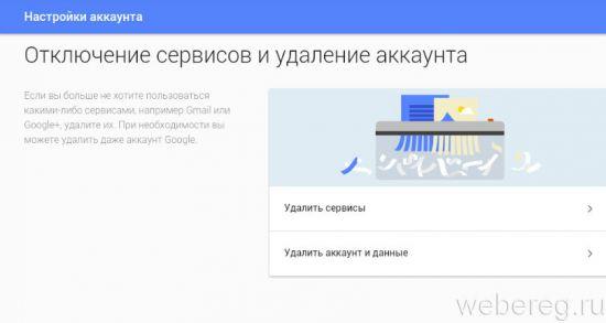 ak-google-play-30-550x293.jpg