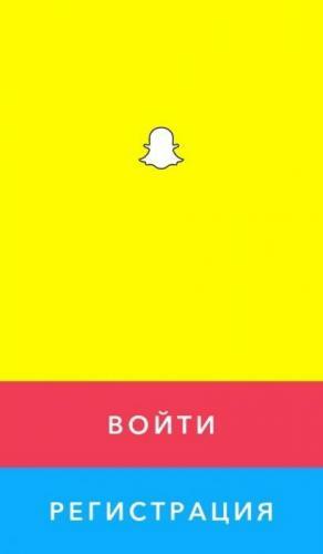 zareg-snapchat-2-409x700.jpg