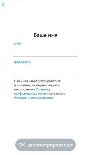 zareg-snapchat-3-413x700.jpg