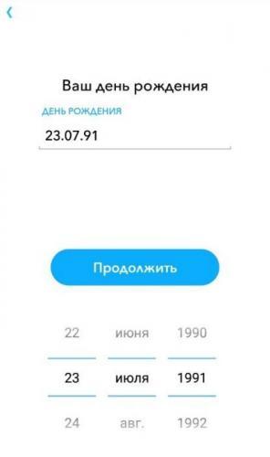 zareg-snapchat-4-415x700.jpg