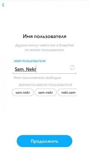 zareg-snapchat-5-413x700.jpg