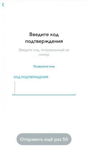 zareg-snapchat-9-413x700.jpg