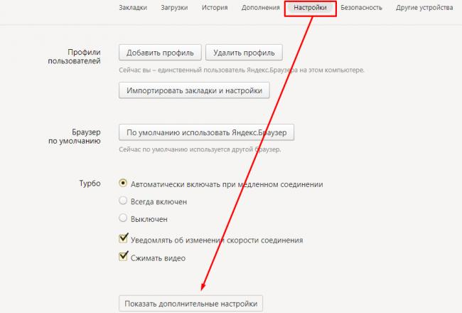 Screenshot_5-1.png?fit=901%2C611&ssl=1