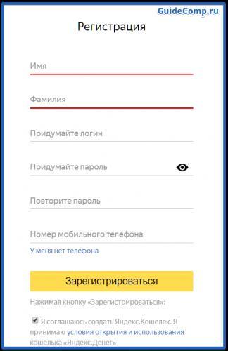 12-12-kak-sinhronizirovat-yandex-brauzer-4.png