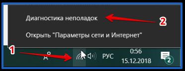 12-12-kak-sinhronizirovat-yandex-brauzer-16.png