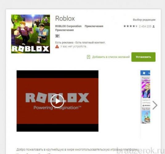 reg-roblox-4-640x598.jpg