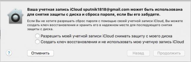 file-vault-2.jpg
