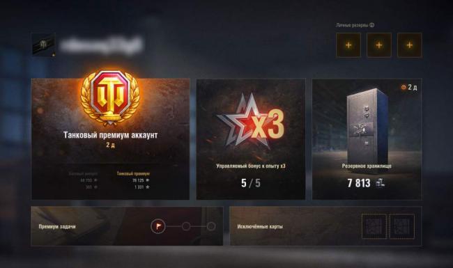 tankovyj-premium-akkaunt-1.jpg