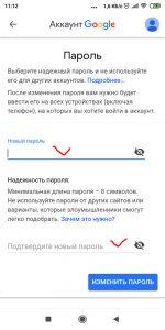 google3-150x300.jpg