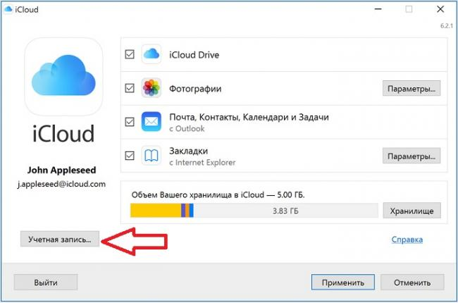 win10-icloud-for-windows-6-2-1-settings.jpg