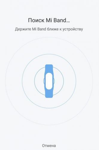 disconnect-account-8-678x1024.jpg