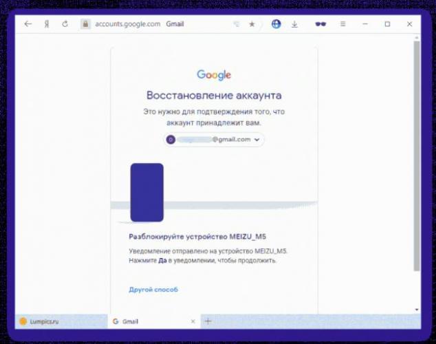 Google5-min-stretch-700x552.png