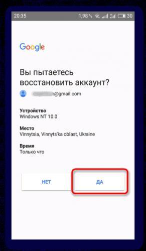 Google6-min-stretch-400x686.png
