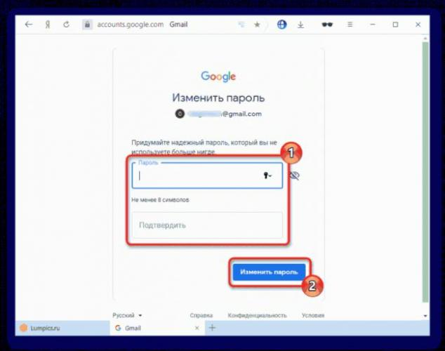 Google7-min-stretch-700x552.png