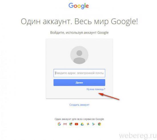 vost-ak-google-1-550x490.jpg