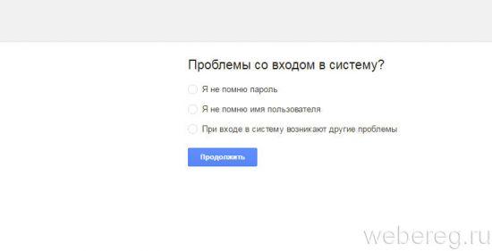 vost-ak-google-2-550x281.jpg