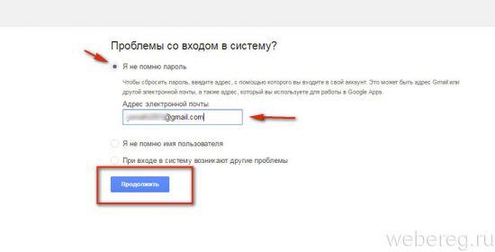 vost-ak-google-3-550x280.jpg
