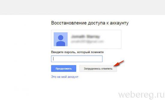 vost-ak-google-4-550x335.jpg