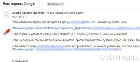 vost-ak-google-8-550x245.jpg