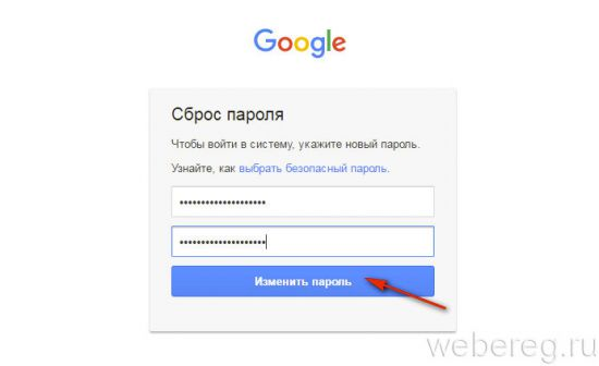 vost-ak-google-10-550x336.jpg