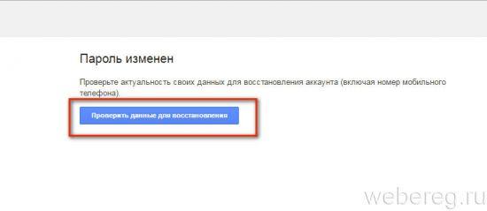 vost-ak-google-11-550x239.jpg