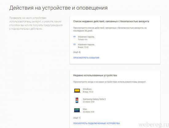 vost-ak-google-12-550x415.jpg