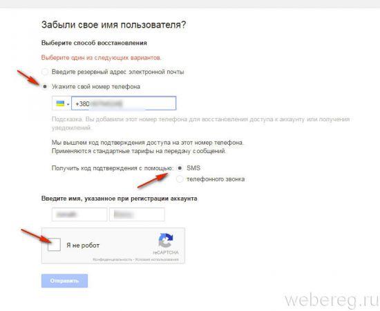 vost-ak-google-13-550x451.jpg