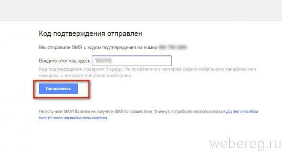 vost-ak-google-15-550x297.jpg