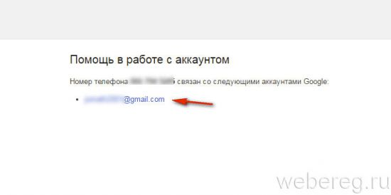 vost-ak-google-16-550x274.jpg