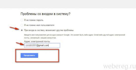 vost-ak-google-17-550x282.jpg