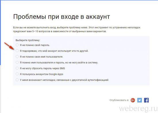 vost-ak-google-18-550x393.jpg